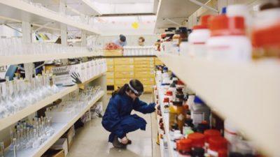 BYU Chem 21